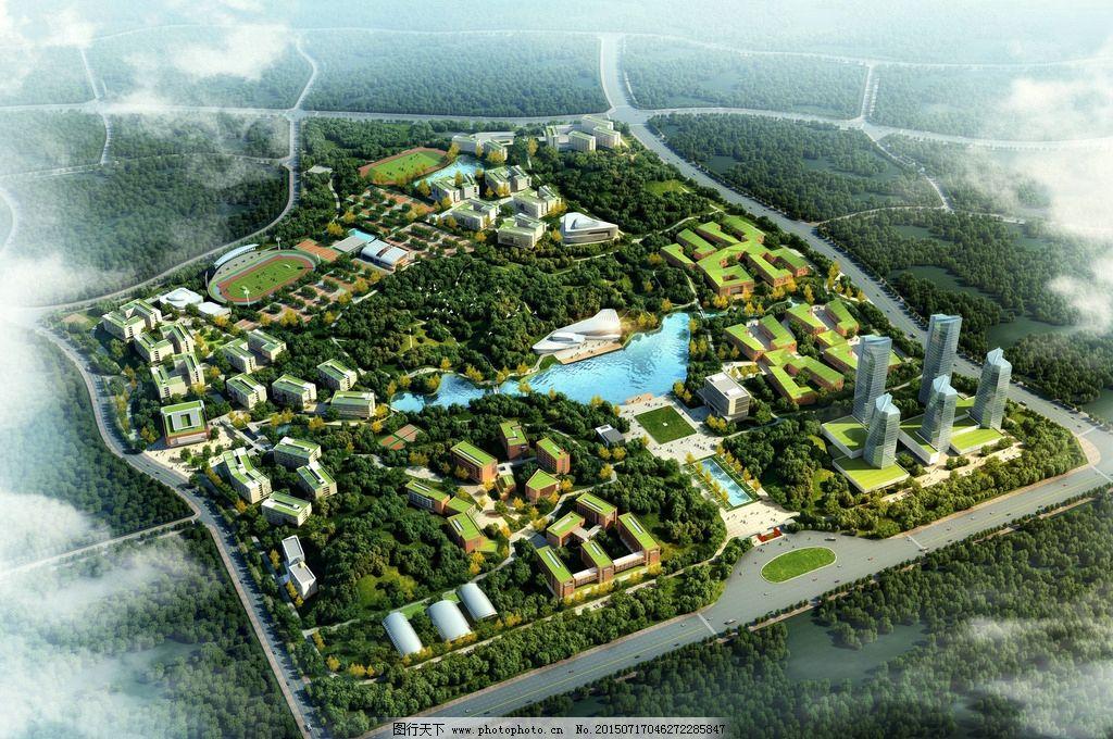 城市规划设计 城市规划 规划鸟瞰 规划设计 鸟瞰效果图 城市景观 景观