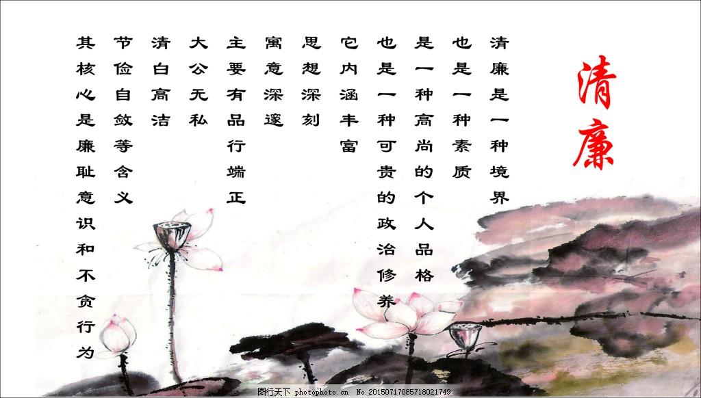中国古典诗词名句_中国古典诗词名句-