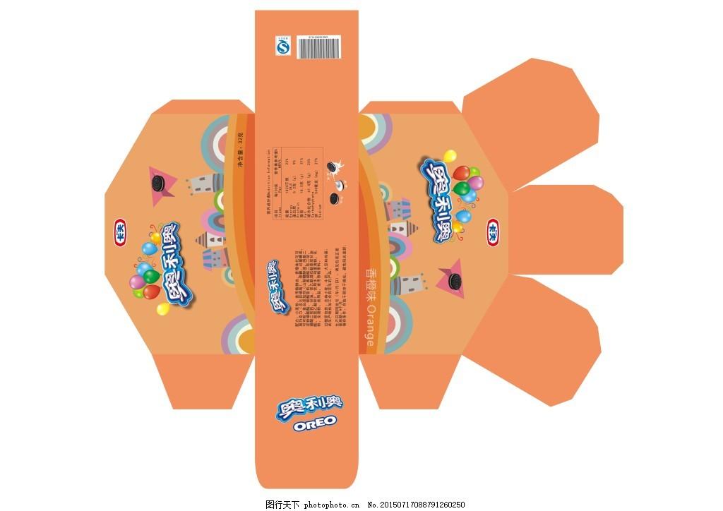 食品包装设计 结构图