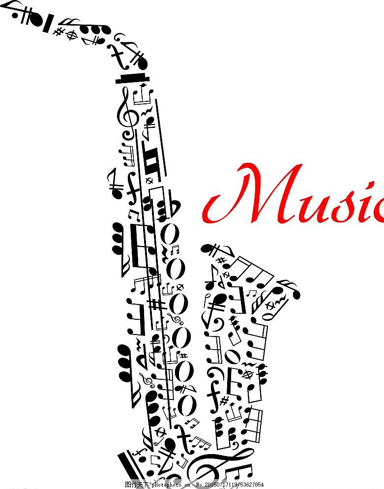 音符乐器 音乐 创意 组合 萨克斯 广告设计 白色