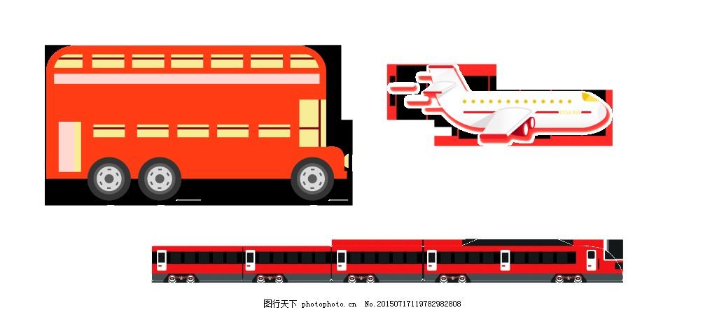 手绘卡通交通工具装饰素材 扁平 飞机 回家 火车 可爱 旅行 汽车