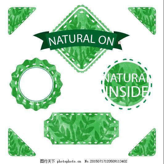 9款绿色水彩树枝标签矢量图