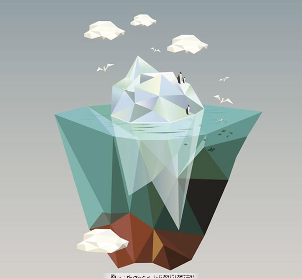 抽象几何形冰川 图形 晶格 云岛 岛屿 灰色
