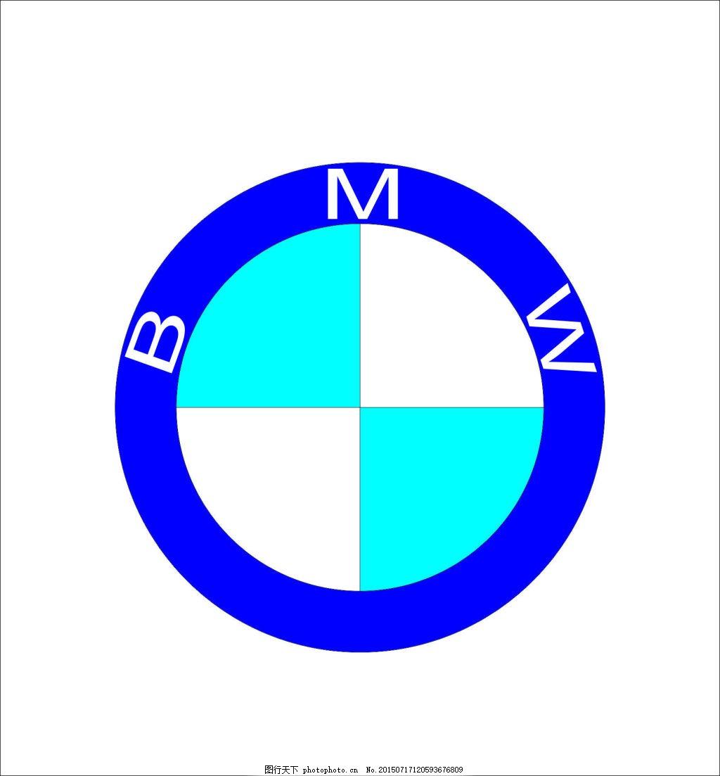 宝马标志 宝马logo 矢量宝马logo cdr cdr