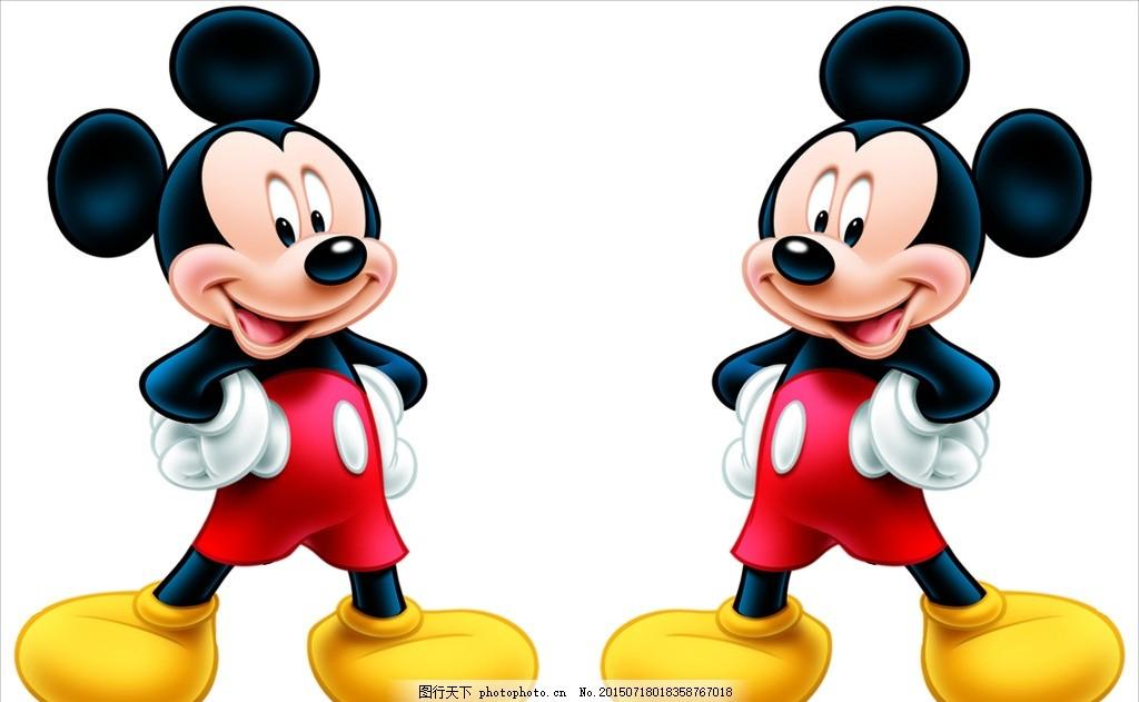 米老鼠 迪士尼 迪士尼人物 卡通人物 动漫动画