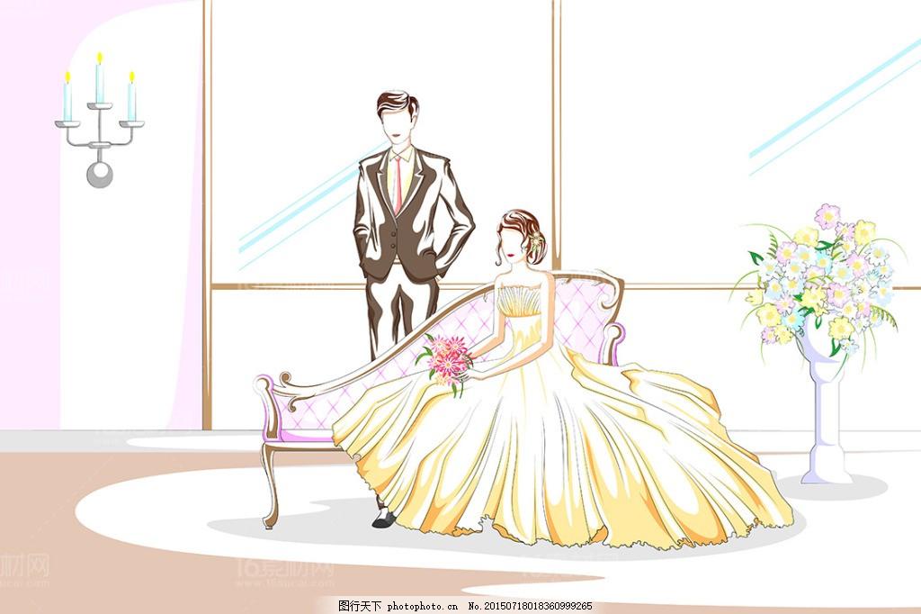 彩色绘画 时尚人物 浪漫新婚人物卡通人物手拉手婚纱婚礼主题新人情侣