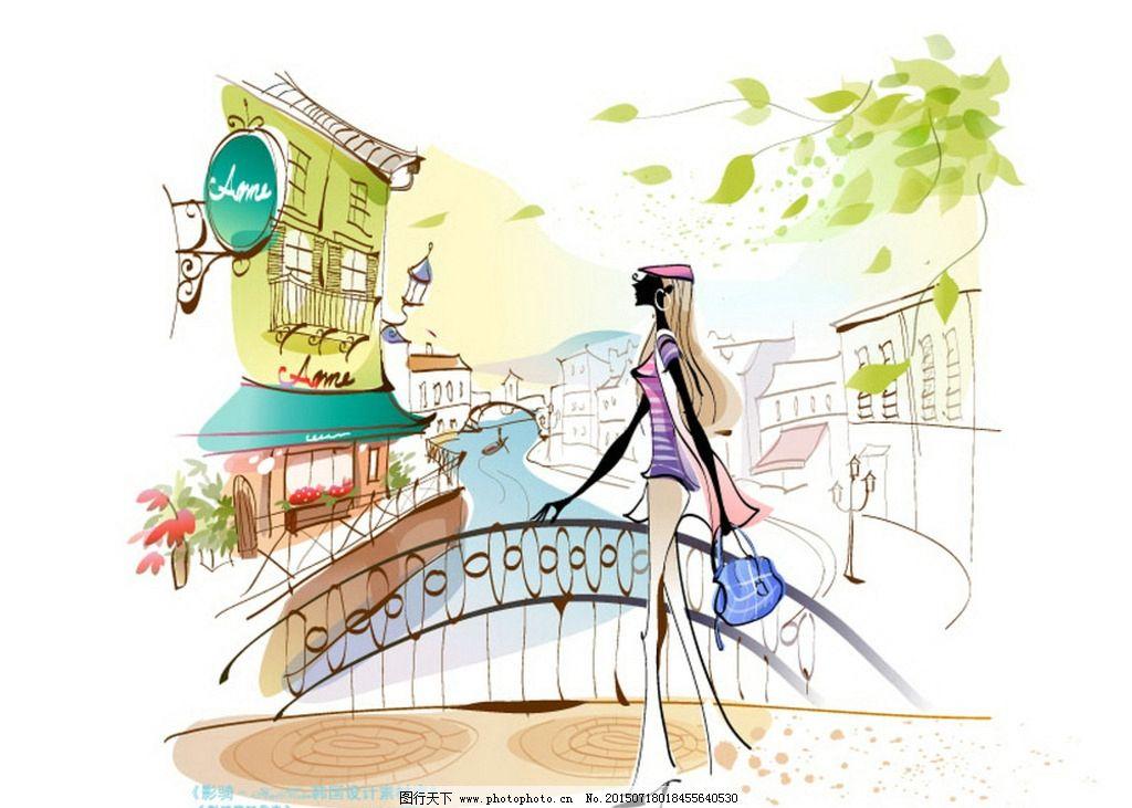 时尚女性生活场景图片_风景漫画_动漫卡通_图行天下