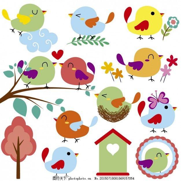 可爱和快乐的鸟儿 花 树 房子 鸟 动物 云 可爱 五颜六色 有趣 可爱的