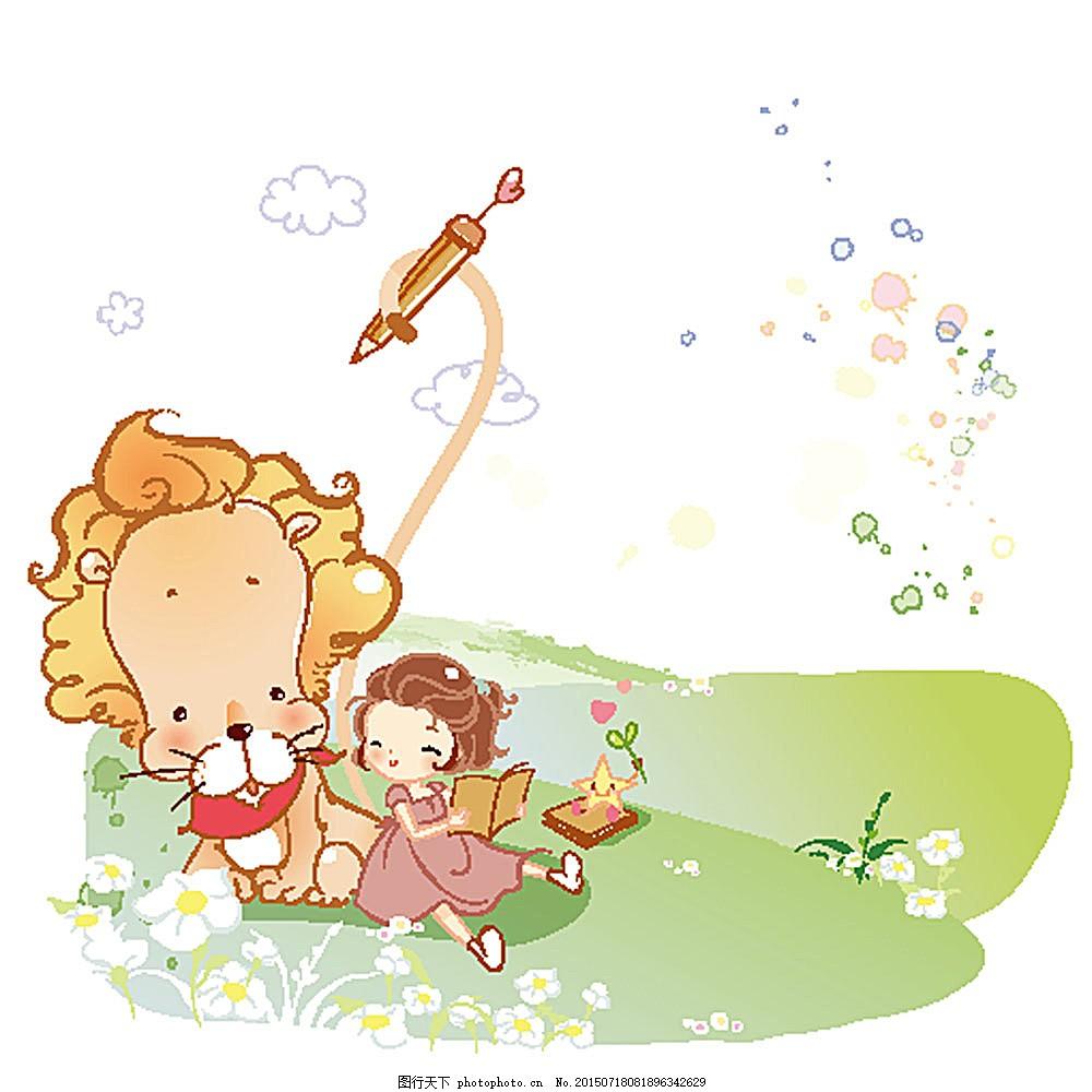 草地 小狮子 铅笔 女孩 书本 看书 卡通人物 卡通画 儿童幼儿 矢量
