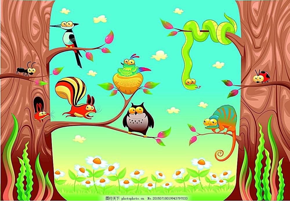 树枝 花朵 可爱动物 蛇 变色龙 瓢虫 松鼠 卡通画 卡通形象 矢量人物
