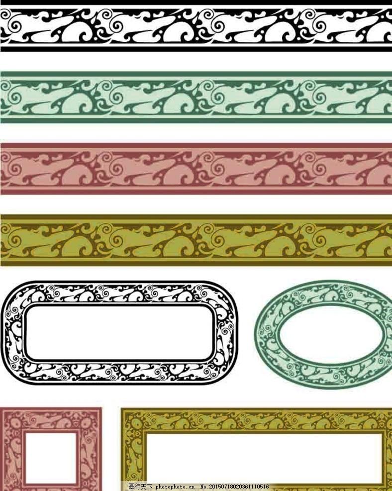古风背景 eps素材 边角 古典 边框 设计 花纹 欧式花纹 分隔线 花边-抽像