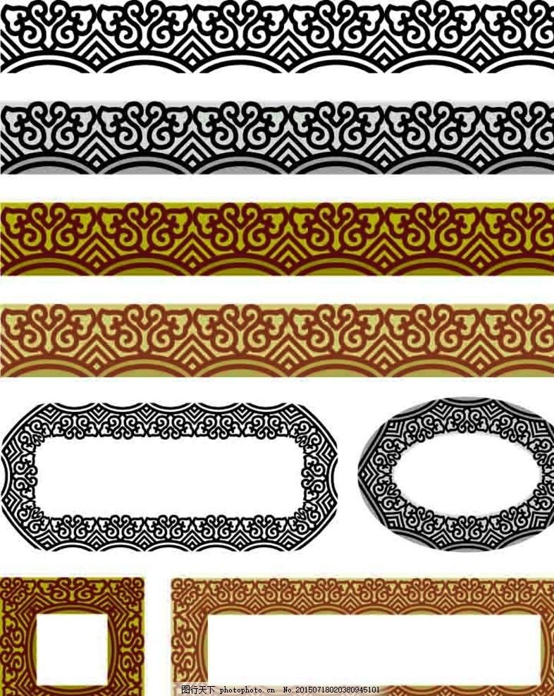 古典画布 古风背景 eps素材 古典 边框 设计 花纹 欧式 分隔线 花边-欧式