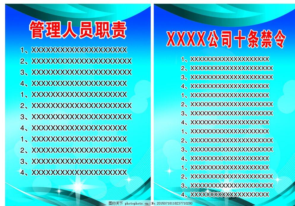 蓝色背景胸卡 工牌卡片 图片下载 底纹 吊牌 工牌矢量素材 工牌模板下载