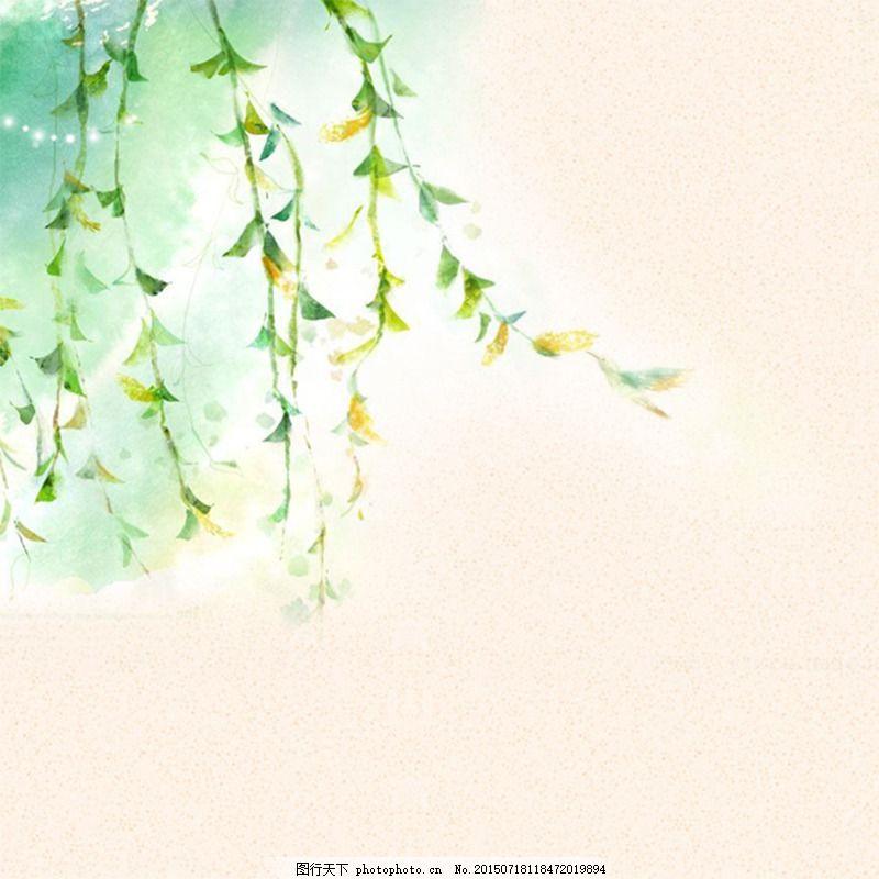 手绘春季背景 树枝 春季背景 手绘背景 psd 白色