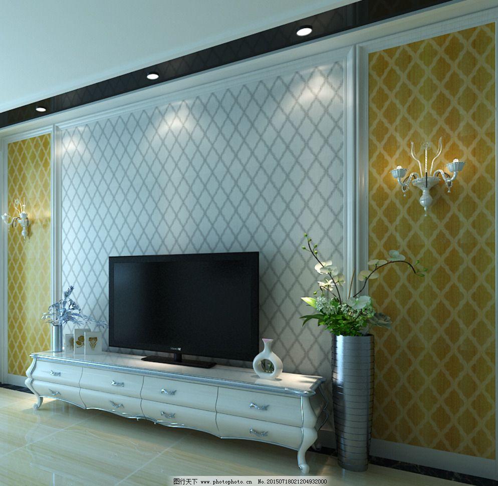 实木客厅电视背景墙图片