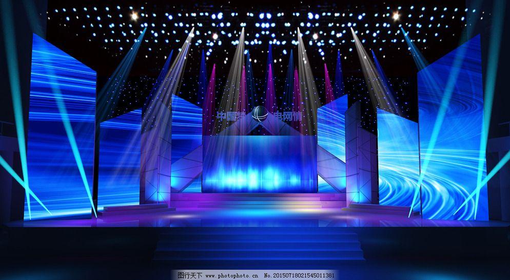 费年会舞台背景舞美灯光-免费年会舞台背景