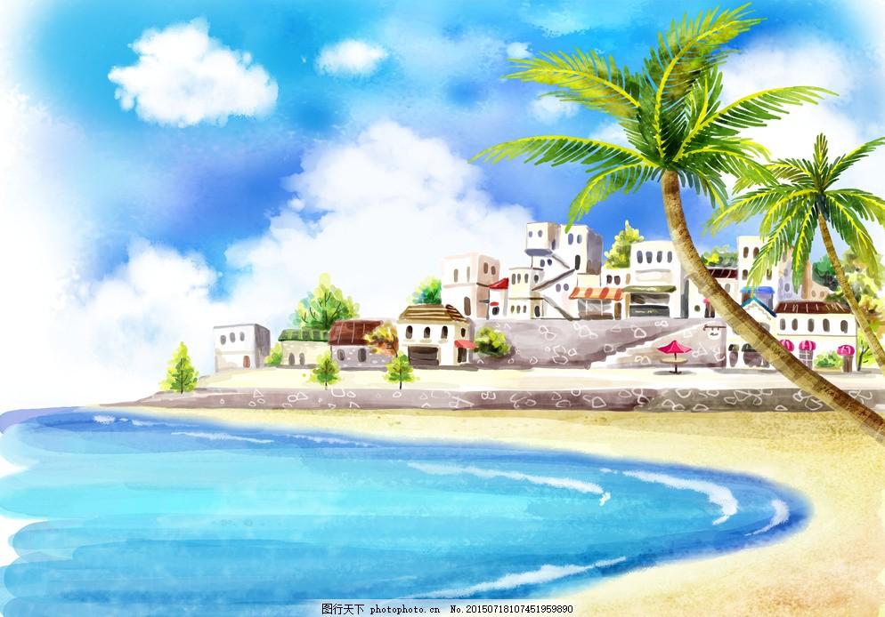 清凉夏日沙滩风景插画 唯美 浪漫 蓝天白云 城堡 大海 海滩 手绘