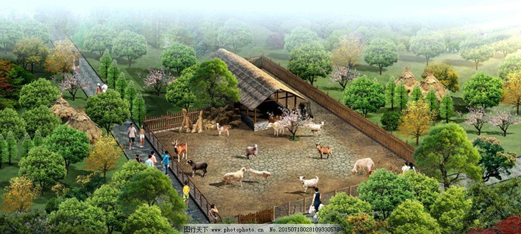 乡村动物园图片