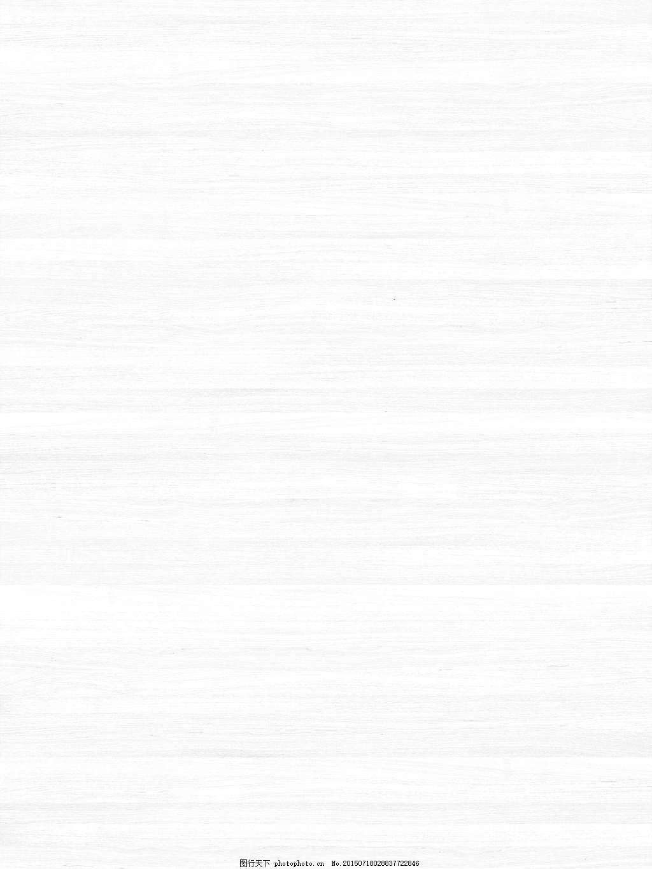 灰色木纹 木纹理 木地板 木纹贴图 地面木纹 白色