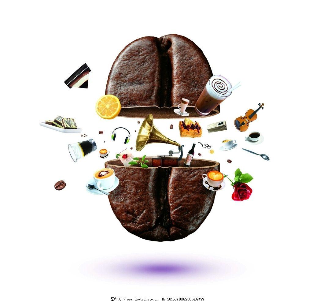 咖啡创意 食物 咖啡 美食 设计 设计 设计 广告设计 广告设计 150dpi