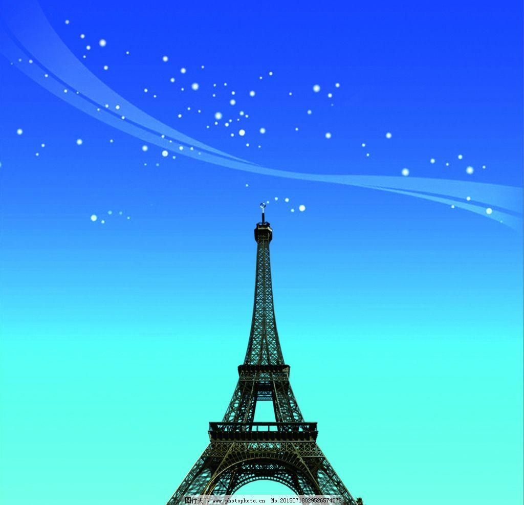 埃菲尔铁塔图片星空