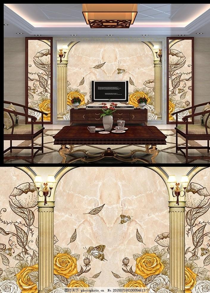 大理石罗马柱子欧式花纹背景墙 电视背景墙 装饰画 瓷砖背景墙 电视墙