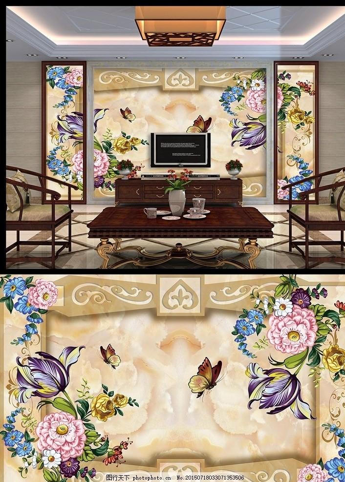 梦幻背景墙 室内装饰画 沙发背景墙 客厅背景墙 大理石贴图 天顶 地砖