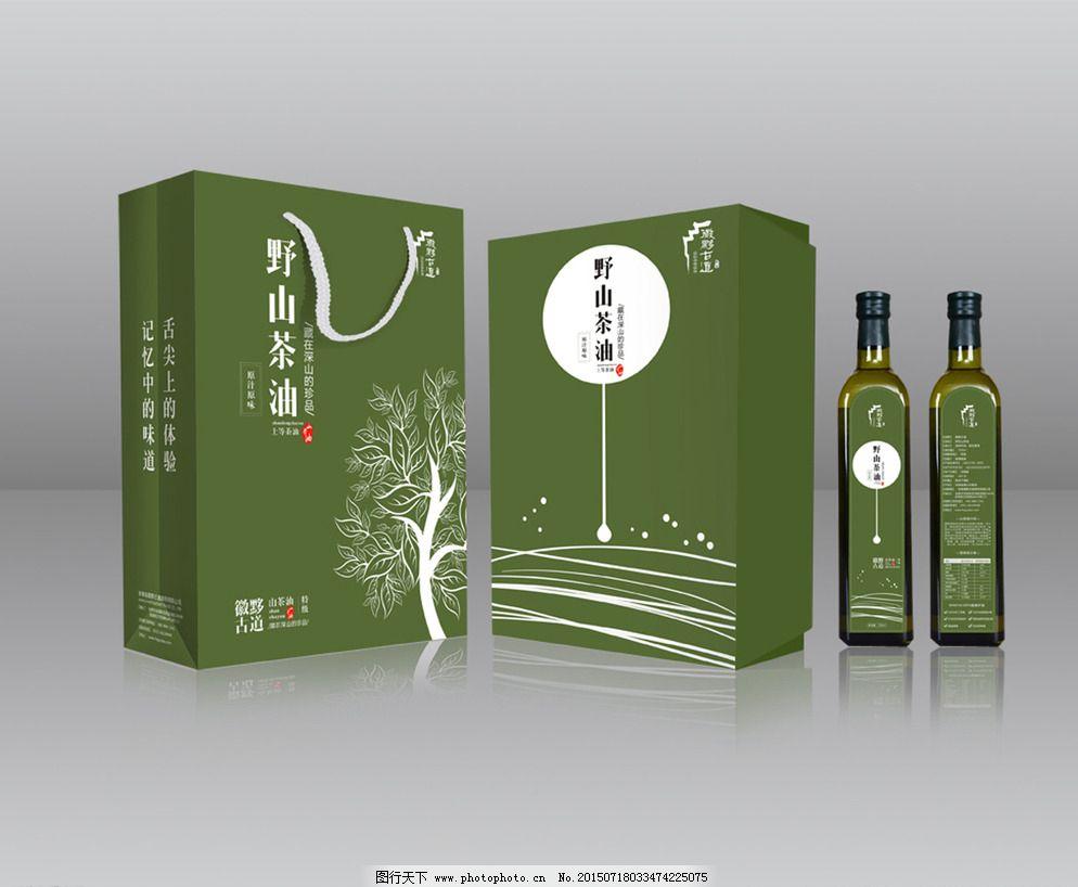 山茶油包装 展开图图片_包装设计_psd分层_图行天下图片
