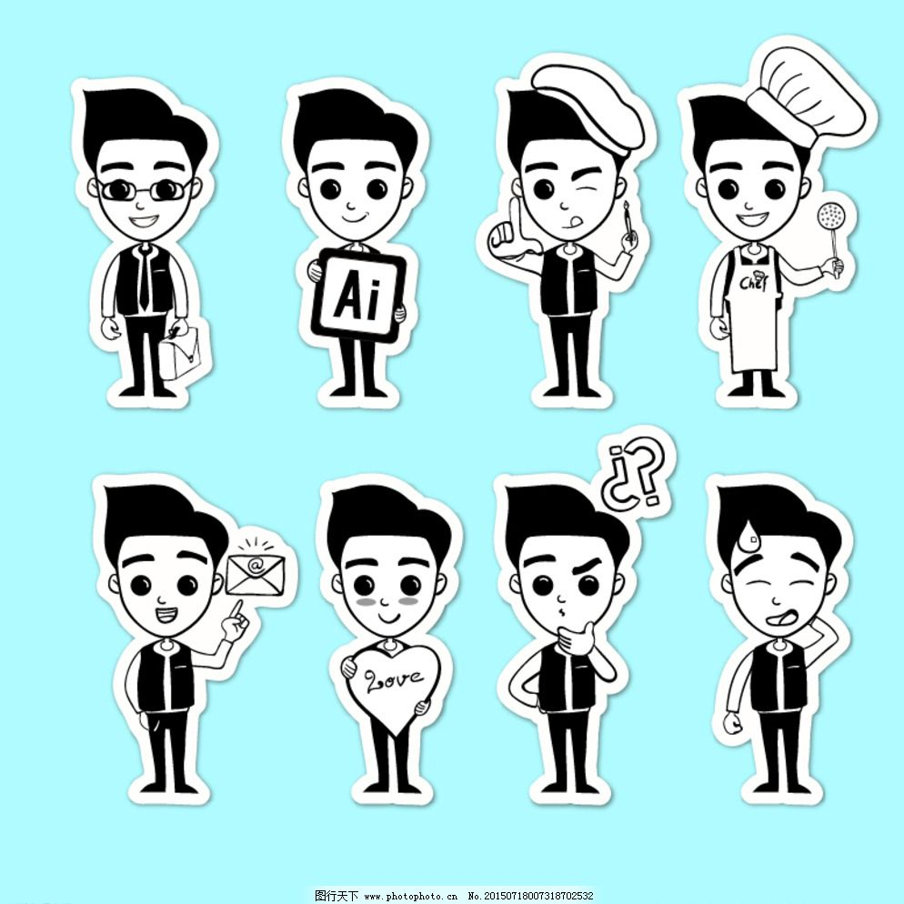 卡通人物图片免费下载 ai 广告设计 黑白 卡通 男 人 人物 设计 招贴