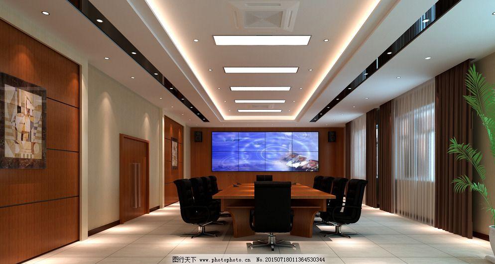 指挥中心效果图方案图片_室内设计_装饰素材_图行天下