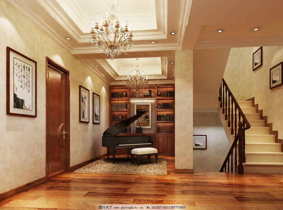室内设计图片免费下载 300dpi jpg 地毯 钢琴 环境设计 楼梯 木地板