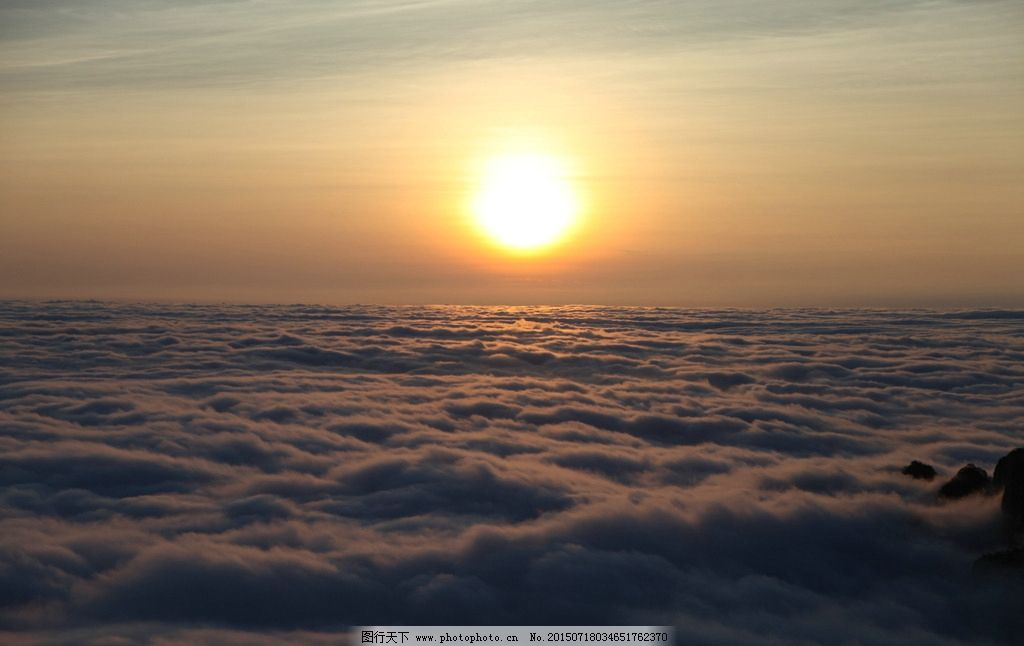 黄山日出 初升的太阳 唯美的太阳 黄山风光 黄山旅游 黄山美景