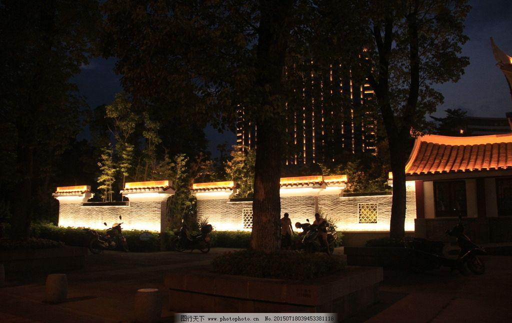 湿地公园 古建 灯光 夜景 园林 龙岩湿地公园夜景灯光 摄影 建筑园林