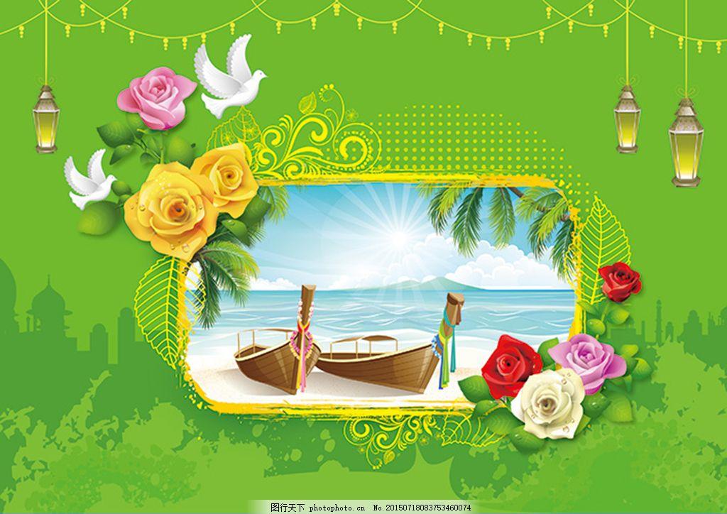 高清 外贸 绘画本 笔记本 炫彩 手绘 封面设计 psd 绿色