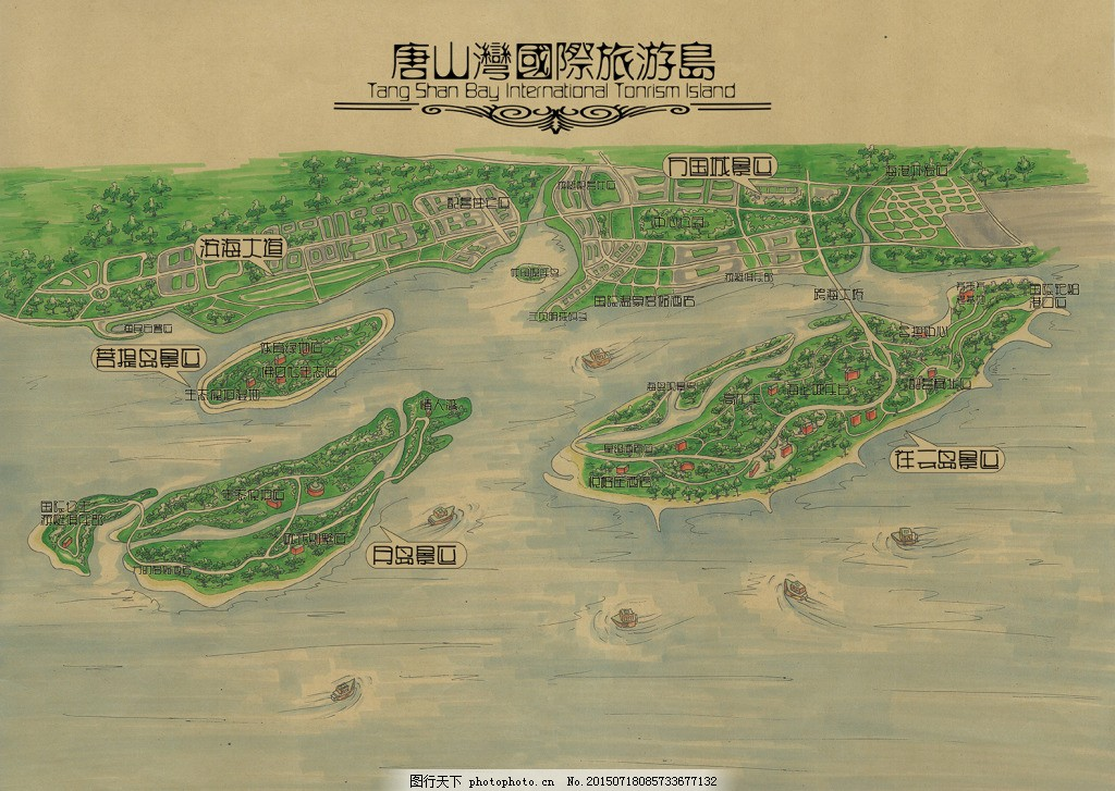唐山乐亭旅游岛风景手绘总体规划展示