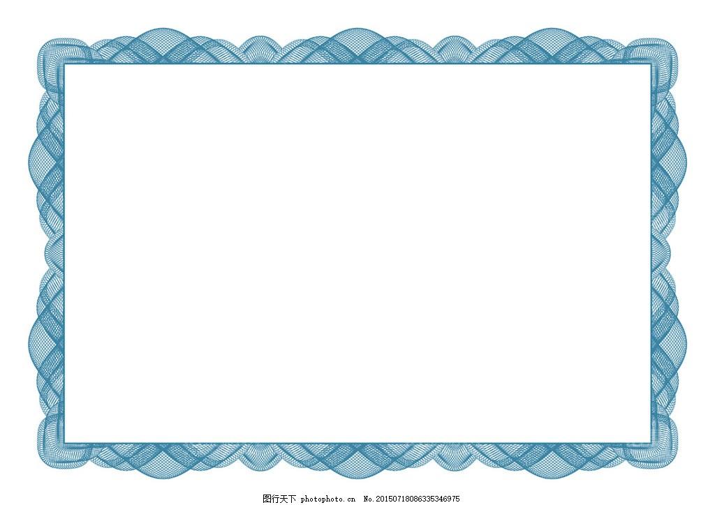 精美欧式花纹花边证书矢量素材 欧式证书 边框花边 花边证书荣誉证书