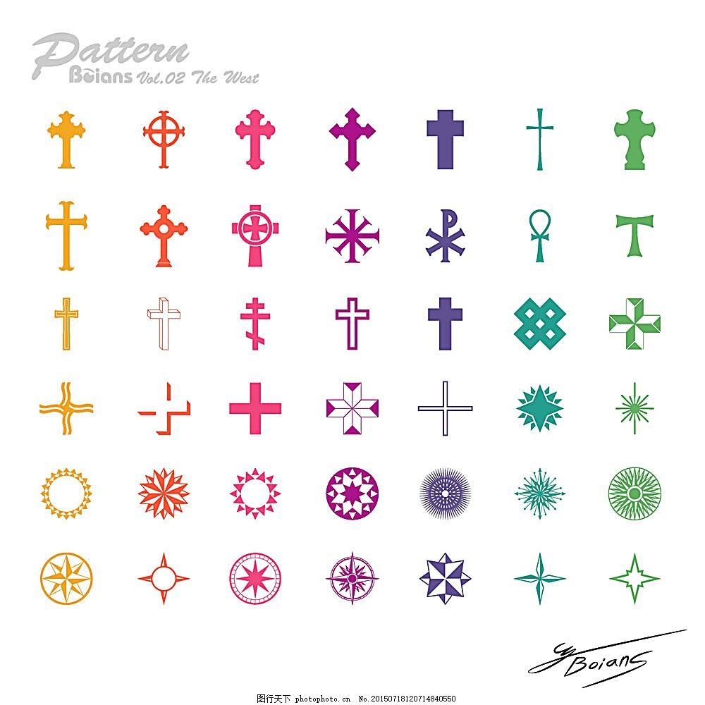 宗教图案 传统图案 古典花纹 欧式花纹 基督教 十字架 复古花纹
