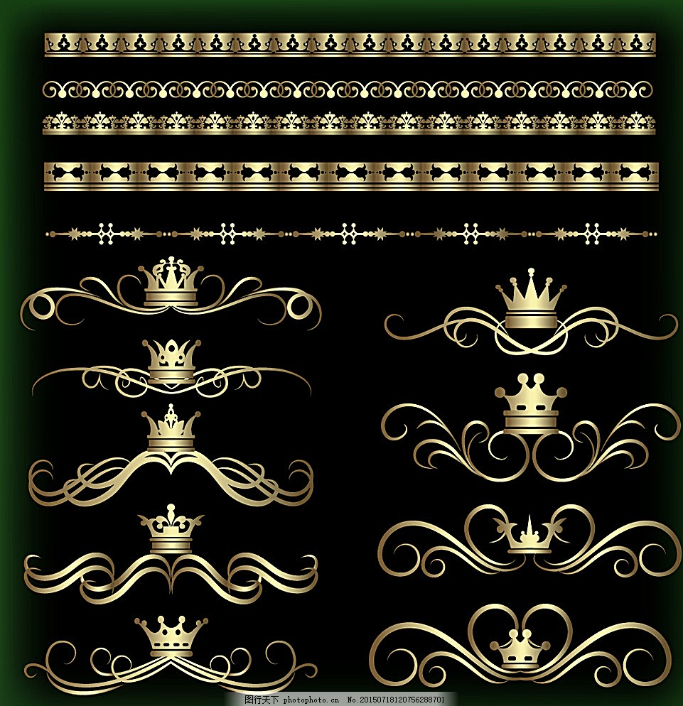 欧式花纹 分割线 花纹 花边 边框 金黄色花纹 皇冠 王冠 装饰花纹