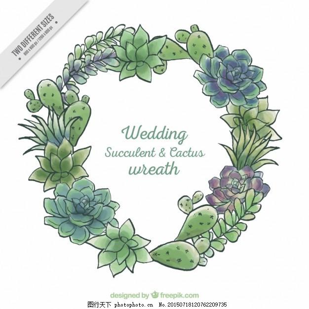 水彩手绘的婚礼仙人掌花环