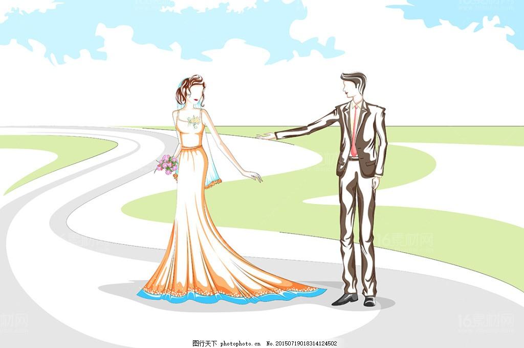 卡通手绘新人情侣插画矢量素材 结婚插画 彩色绘画 时尚人物 浪漫新婚