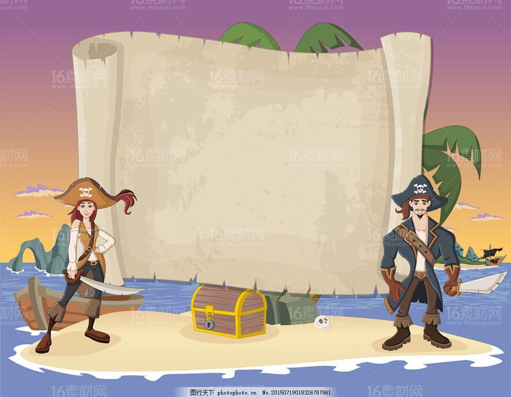 精美海盗卡通人物设计矢量素材 椰子树 女海盗 男人头像 卡通海盗