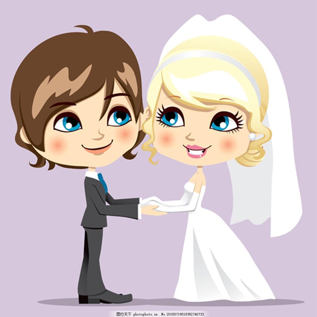 卡通新娘新郎 卡通 新娘 新郎 结婚 婚庆 可爱 扁平 动漫 人物 情人节