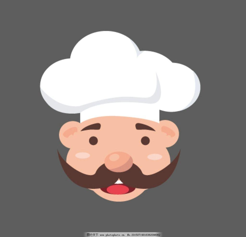 美女厨师 男厨师 女厨师 厨师帽 厨师人像 厨师公仔 卡通厨师 可爱
