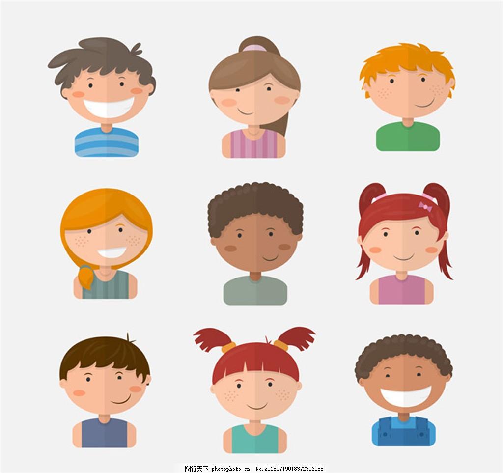 儿童节 男孩 女孩      半身像 扁平化头像 矢量素材免费下载 ai格式图片