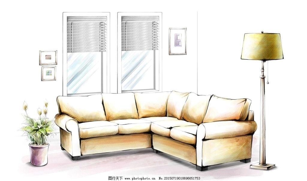 手绘 室内 家居 家具