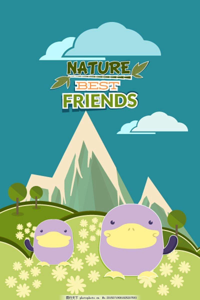 卡通动物 卡通海报 设计元素 彩色卡通 游戏海报 卡通形象 青色