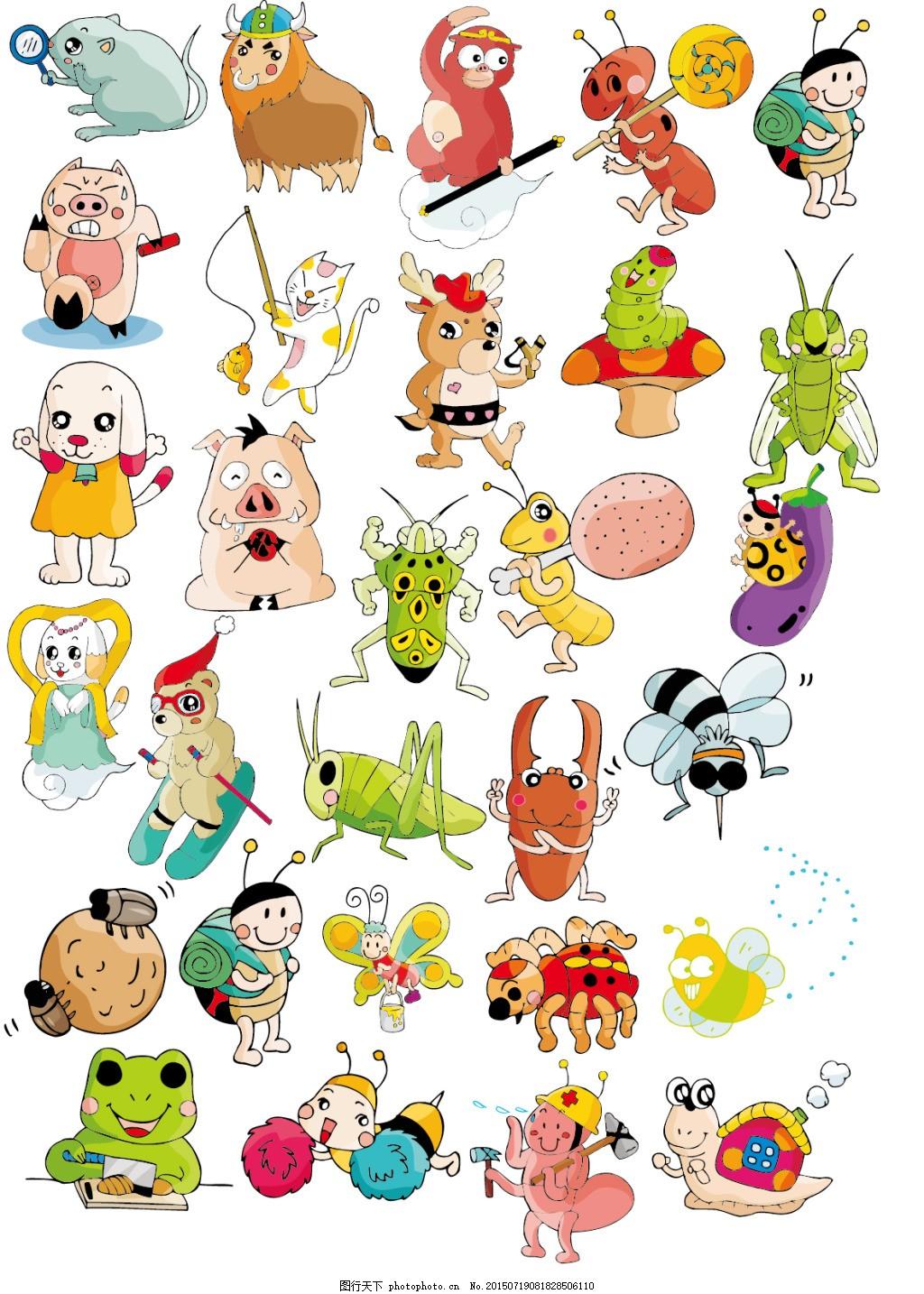 卡通动物2 卡通形象 动物图案 幼儿园图案 白色