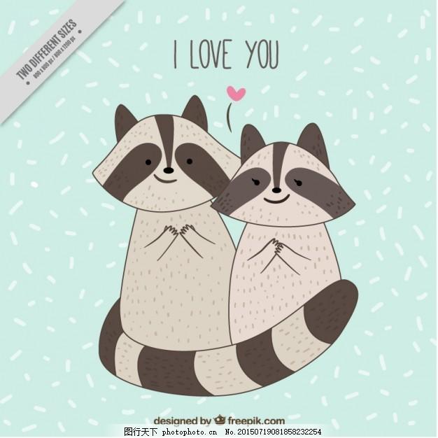 可爱的浣熊卡 心 一方面 动物 手绘 情人节 庆祝 情侣 绘图