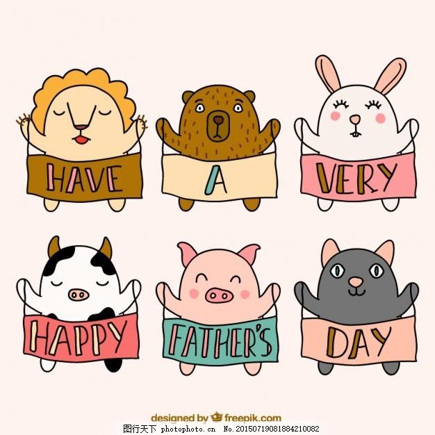 以粗略的动物父亲节贺卡 爱 卡片 猫 狮子 手画 牛 可爱 熊