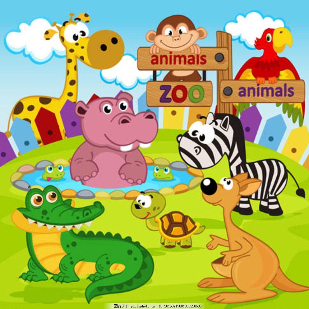 卡通动物 拟人化动物 卡通 动物 简笔画 漫画动物 平面素材 设计 广告